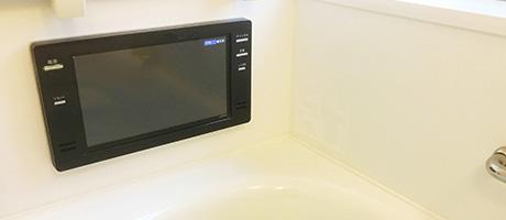 浴室テレビの設置