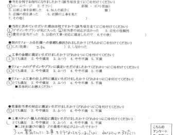 大阪市城東区 K様の声 室内窓新設リフォーム