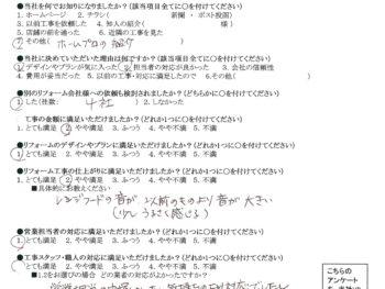 大阪市西区 Y様の声 コンロ・レンジフード交換