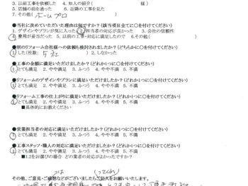 大阪市西淀川区 A様の声 洗面・建具造作・畳張替リフォーム