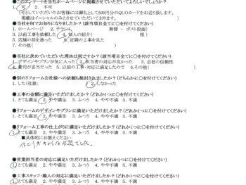 茨木市 S様の声 波板・雨樋改修工事