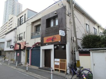 居抜き店舗改装工事  (その3)