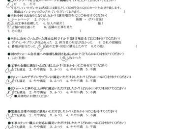 大阪市西区 K様の声 屋根・窓リフォーム