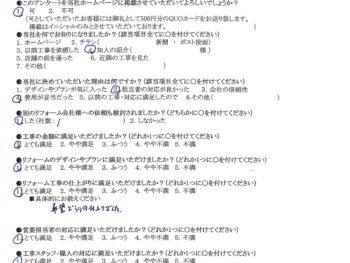兵庫県尼崎市 M様の声 内窓リフォーム