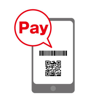 PayPay決済で5%還元!エコポイントは3月末申請分まで【3月10日更新】