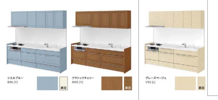 【キッチン】LIXILのリシェルSIとリシェルプラットを比べてみました
