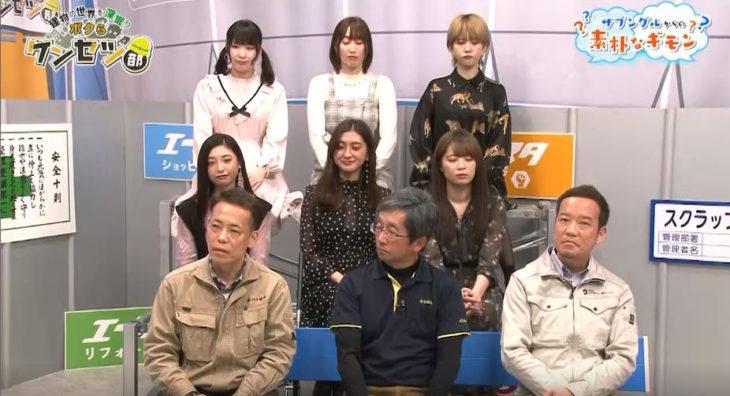 テレビ番組「ボクらケンセツ部」に出演しました!