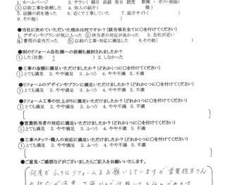 茨木市 O様の声 建具・クロス・水栓交換工事