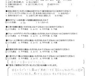 東大阪市 N様の声 キッチン水栓・給湯器取替え工事