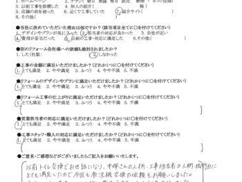 大阪市西区 Y様の声 食洗器(Panasonic)取替工事
